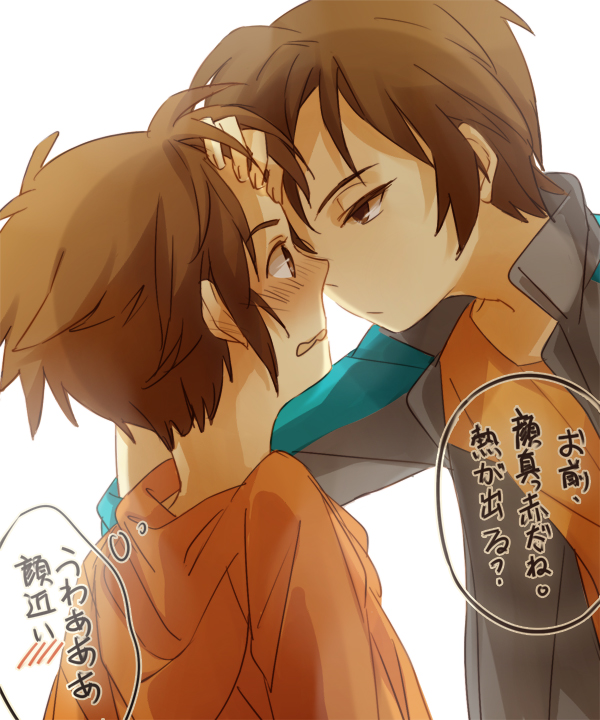 Tags: Anime, Himishiro, Inazuma Eleven, Endou Mamoru, Hand on Forehead, Forehead Against Forehead, Fanart, Mark Evans
