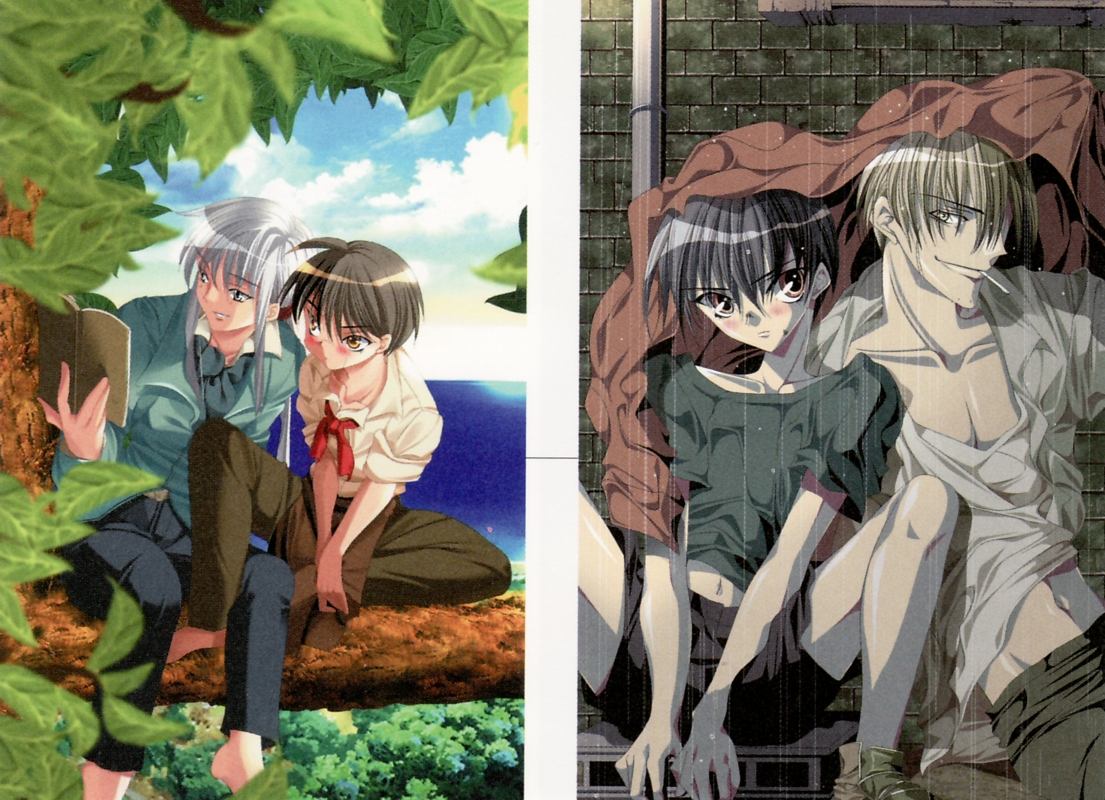Resultado de imagen para Enzai