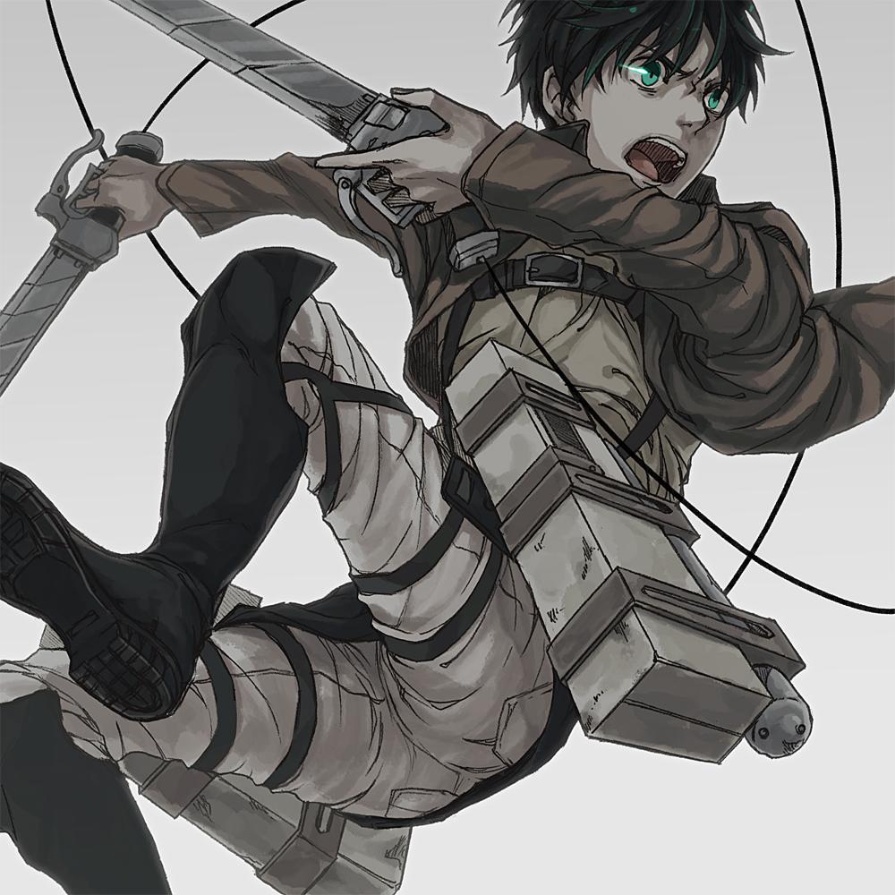 Eren Jäger