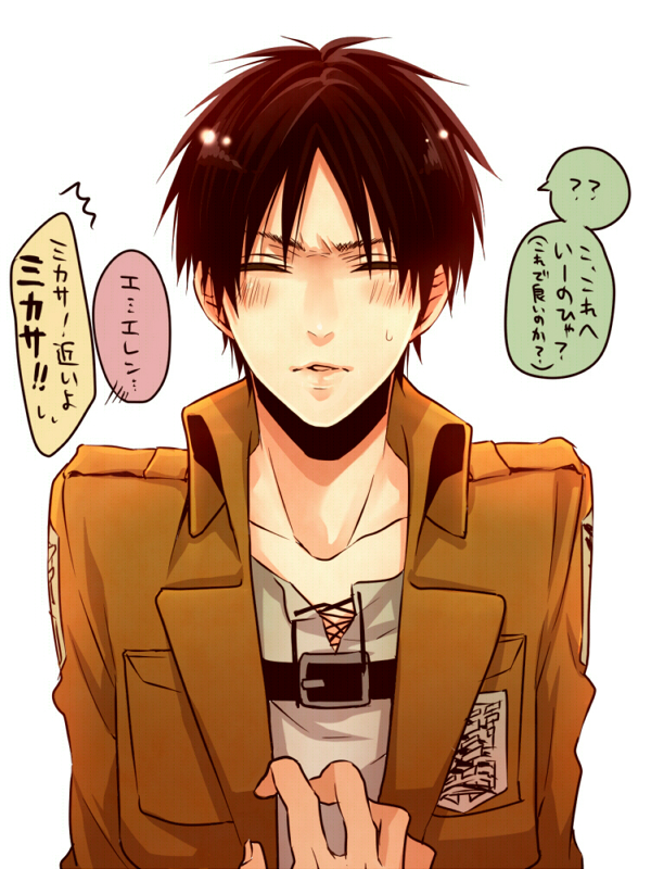 Tags: Anime, Pixiv Id 3086412, Attack on Titan, Eren Jaeger, Pixiv, Eren Yeager