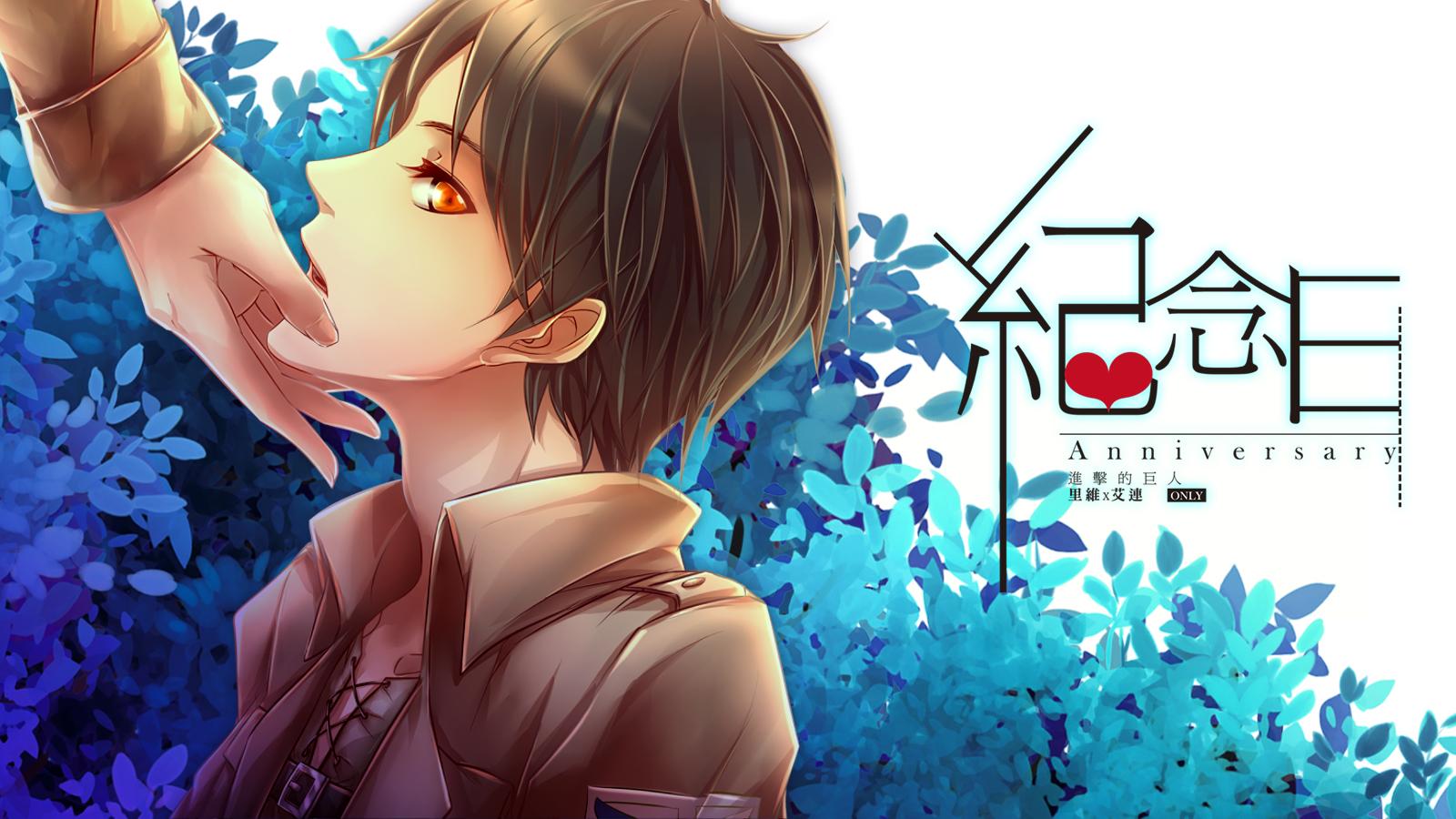 Eren Jaeger Eren Yeager Attack On Titan Wallpaper 1622530 Zerochan Anime Image Board