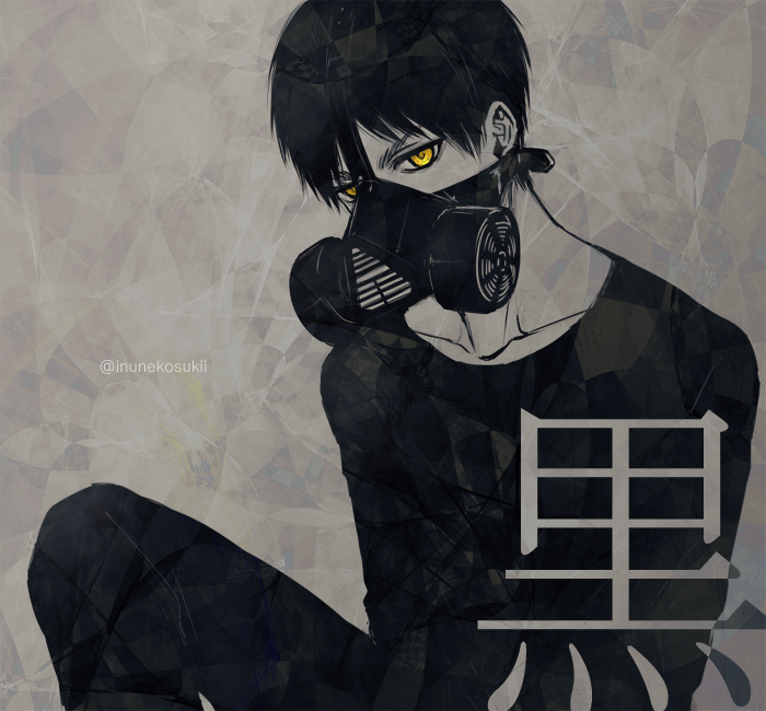 Chicos sexys con Gas Mask <3 Eren.Jaeger.full.1944753