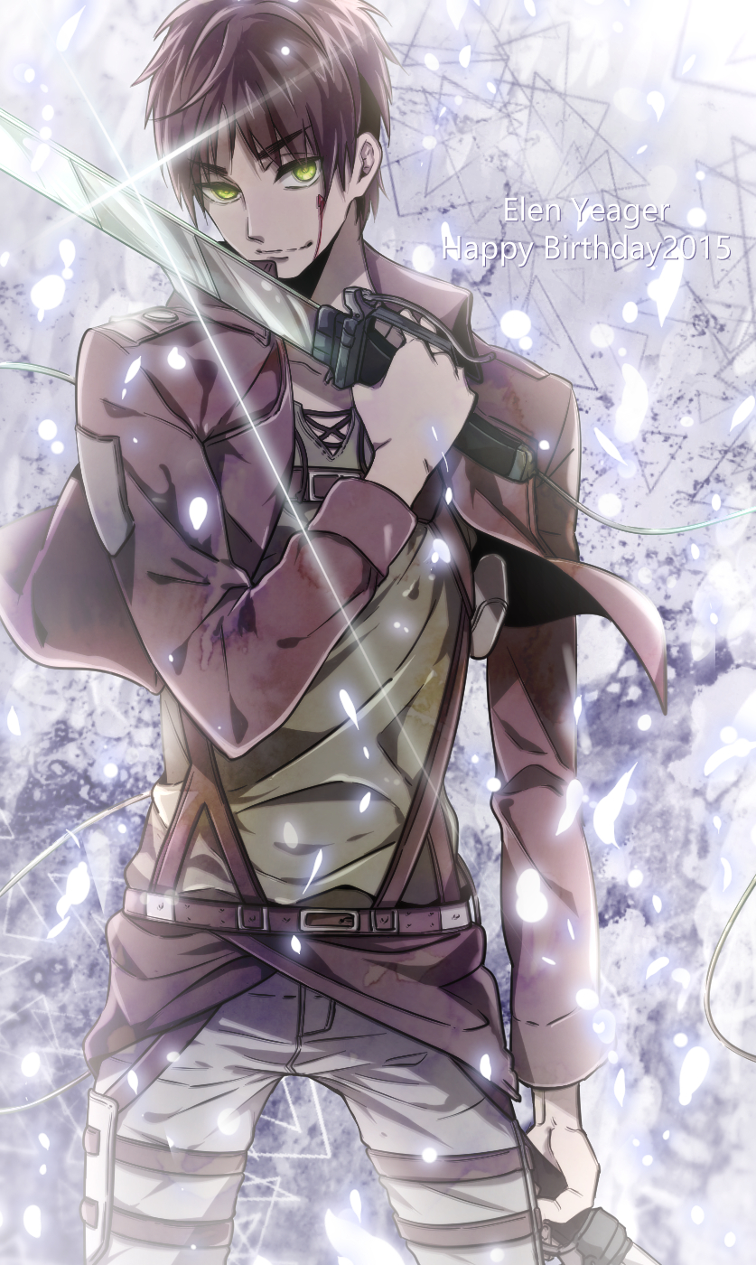 Eren Jaeger Eren Yeager Attack On Titan Mobile Wallpaper 2097541 Zerochan Anime Image Board