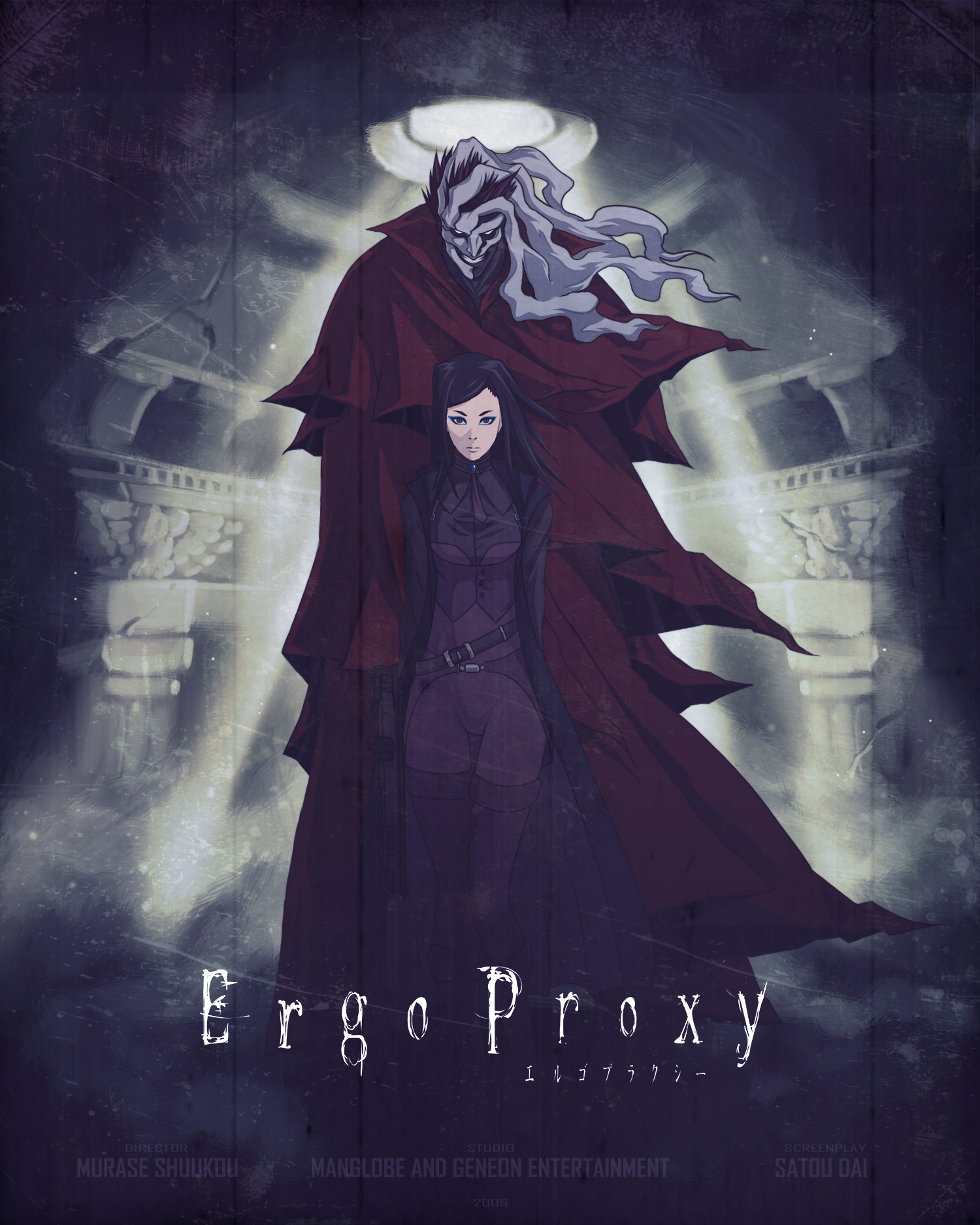 Ergo proxy, wallpaper zerochan anime image board.
