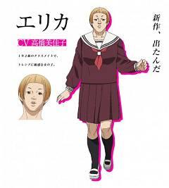 Erika (Sakamoto desu ga)