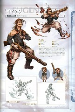Eugen (Granblue Fantasy)
