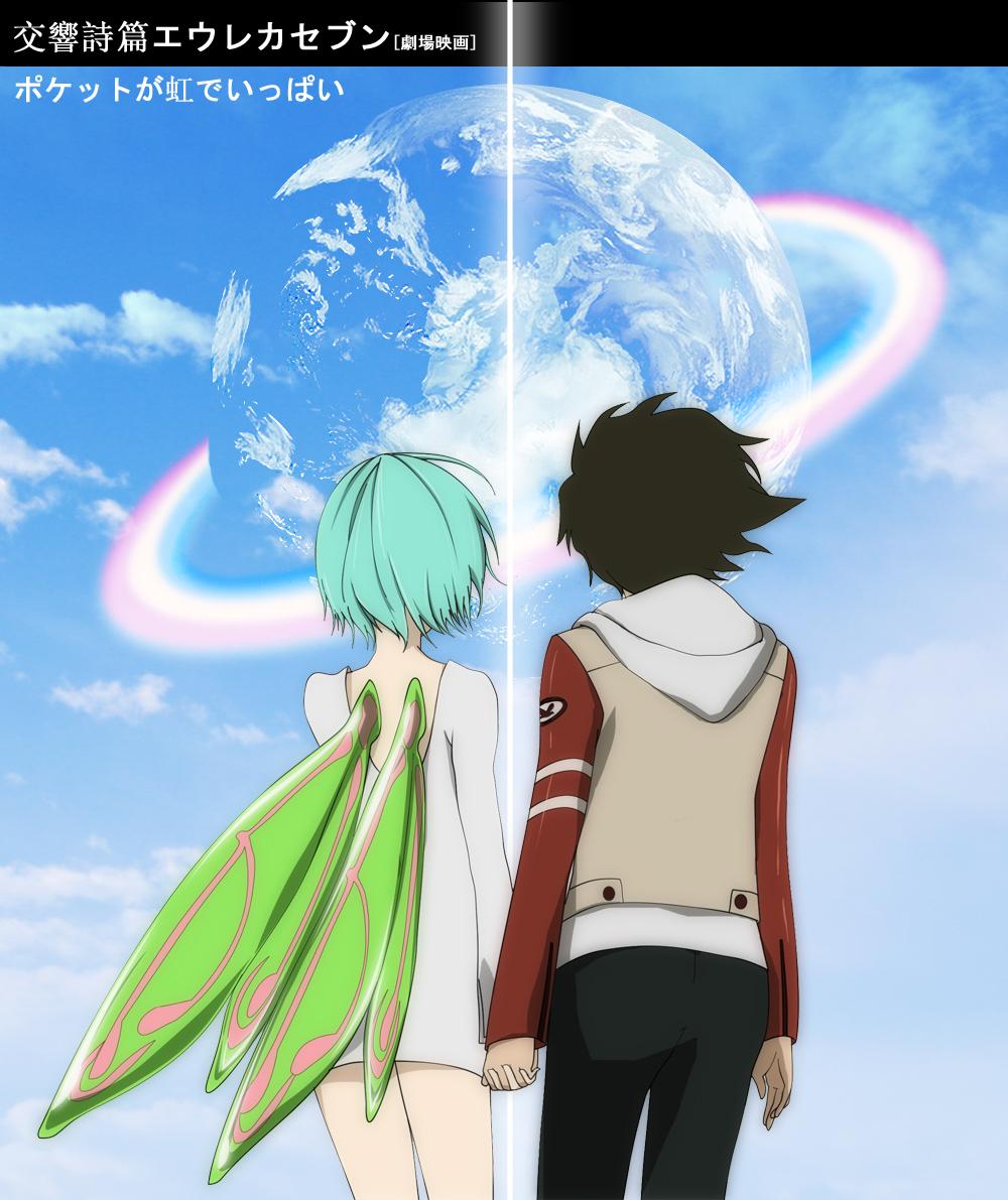 Tags anime eureka seven eureka renton thurston official art