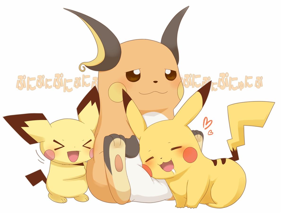 Pichu Pikachu And Raichu Evolution By Werewolfy01 On Pichu Pikachu