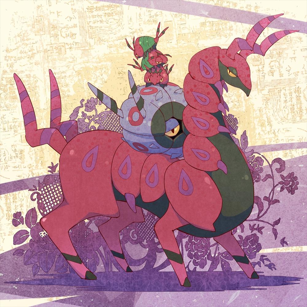 Evolution Family Image #1806702 - Zerochan Anime Image Board