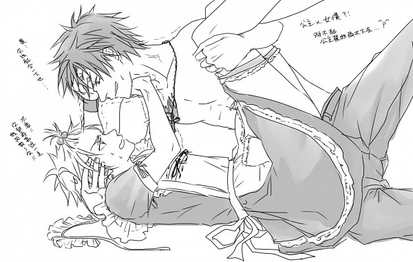 Tags: Anime, Pixiv Id 1117720, FAIRY TAIL, Natsu Dragneel, Gray Fullbuster