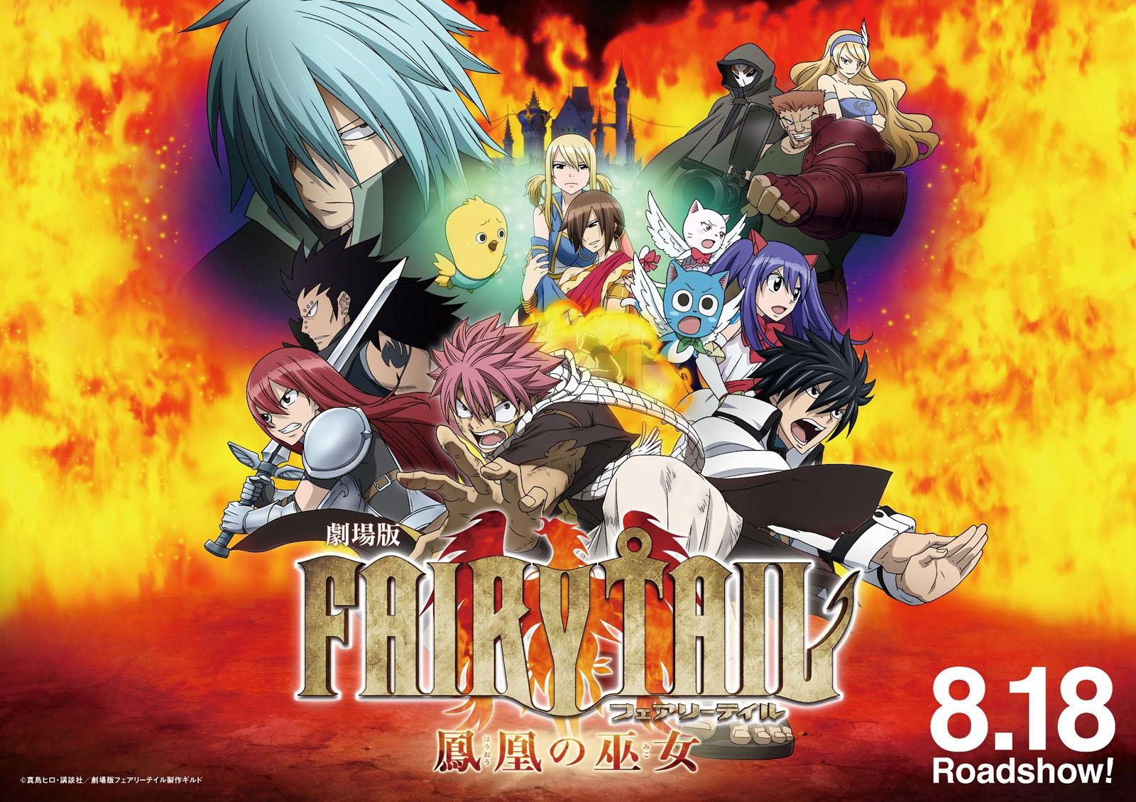 Fairy Tailの画像 p1_3