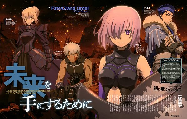 Tags: Anime, Lay-duce, Fate/Grand Order, Saber Alter, Caster (Cú Chulainn), Lancer (Fate/stay night), Archer (Fate/stay night)
