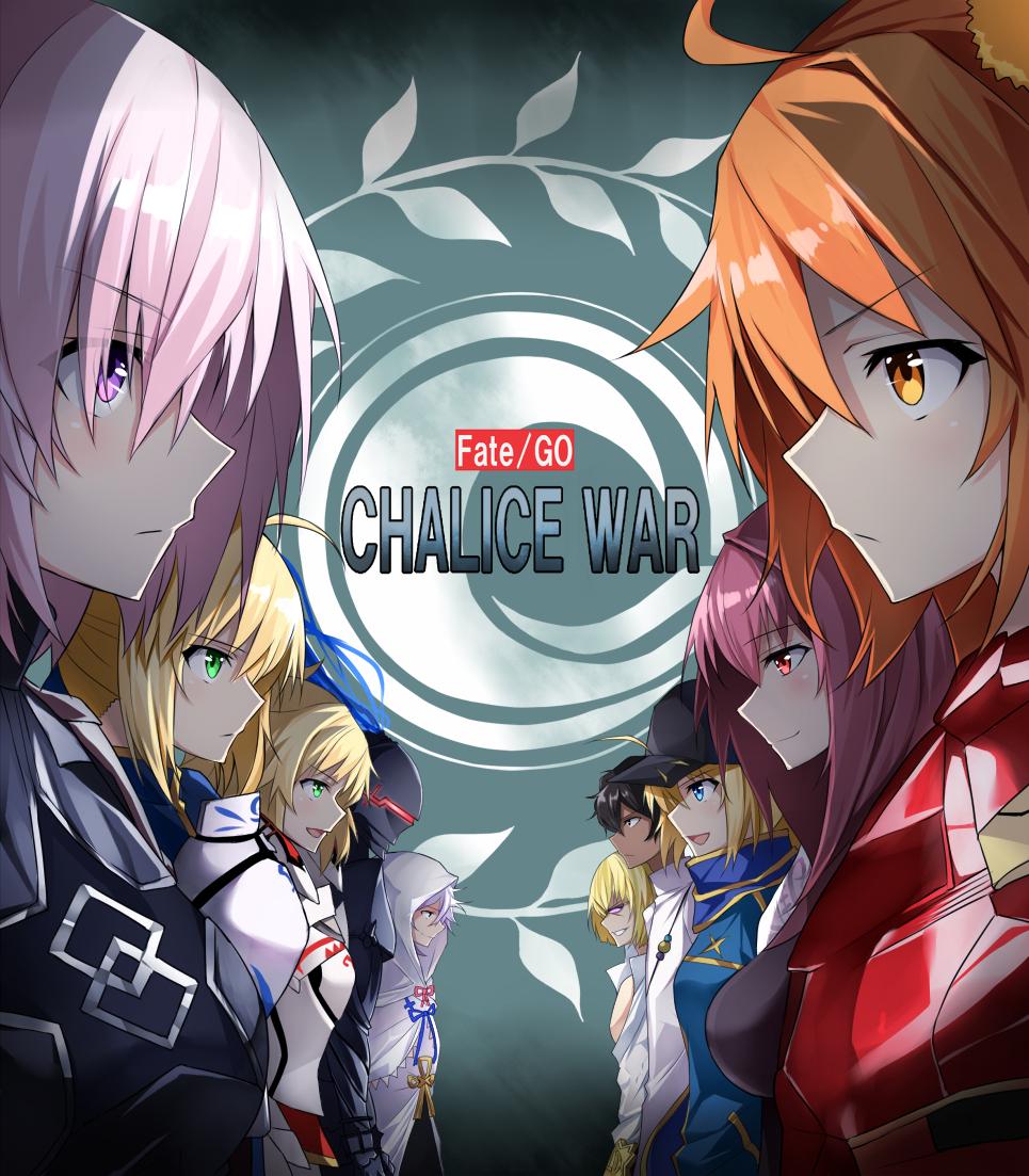 Fate/Grand Orderの画像 p1_11
