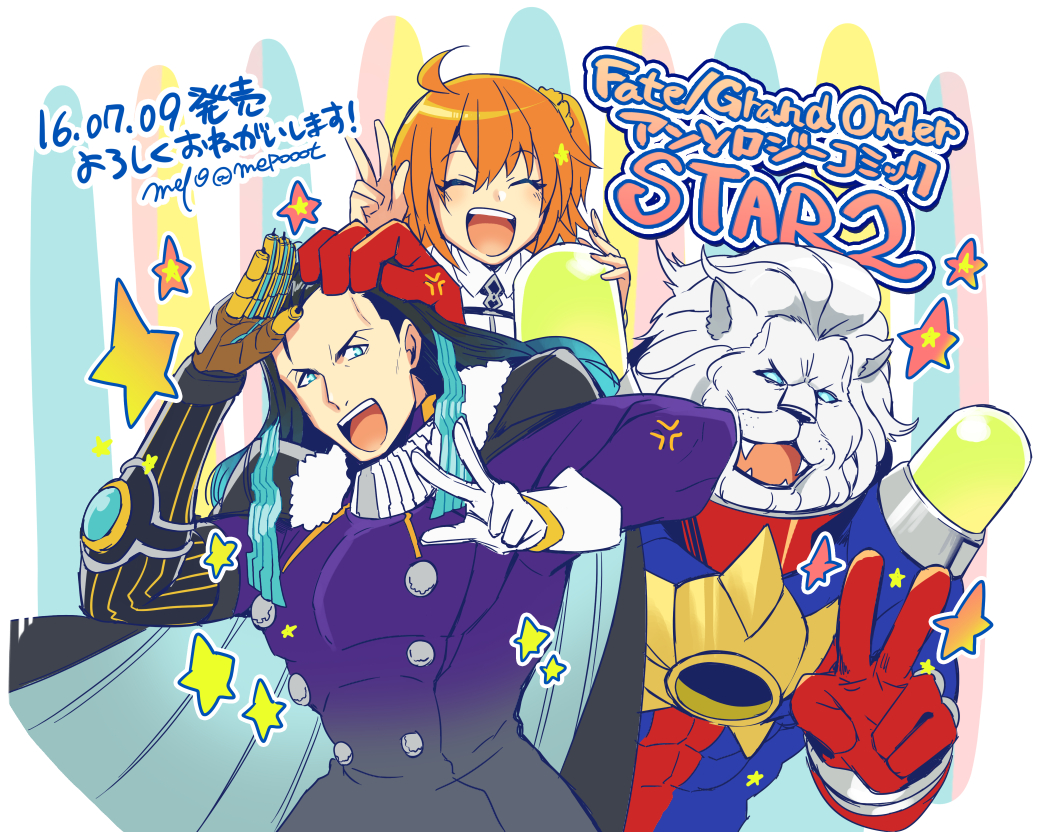 Fate Grand Order Image 2014069 Zerochan Anime Image Board