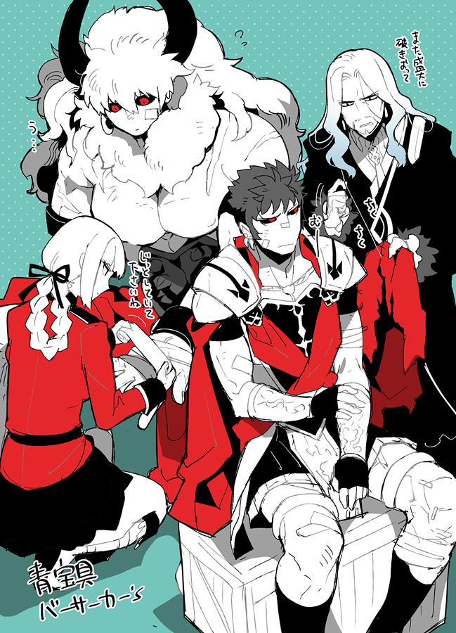 Tags: Anime, Pixiv Id 603701, Fate/Grand Order, Black Lancer, Berserker (Caligula), Berserker (Florence Nightingale), Berserker (Asterios), PNG Conversion