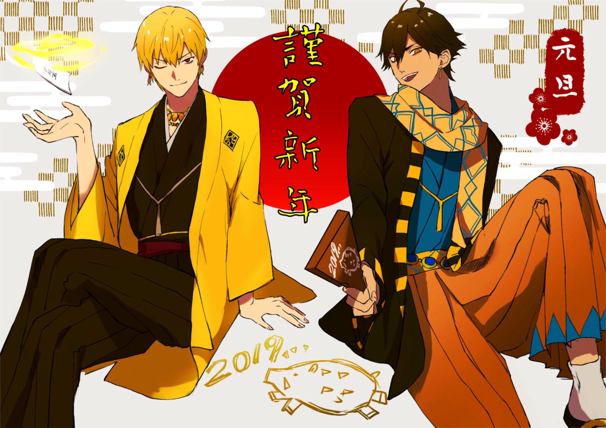 Fate/Grand Order Image #2464800 - Zerochan Anime Image Board