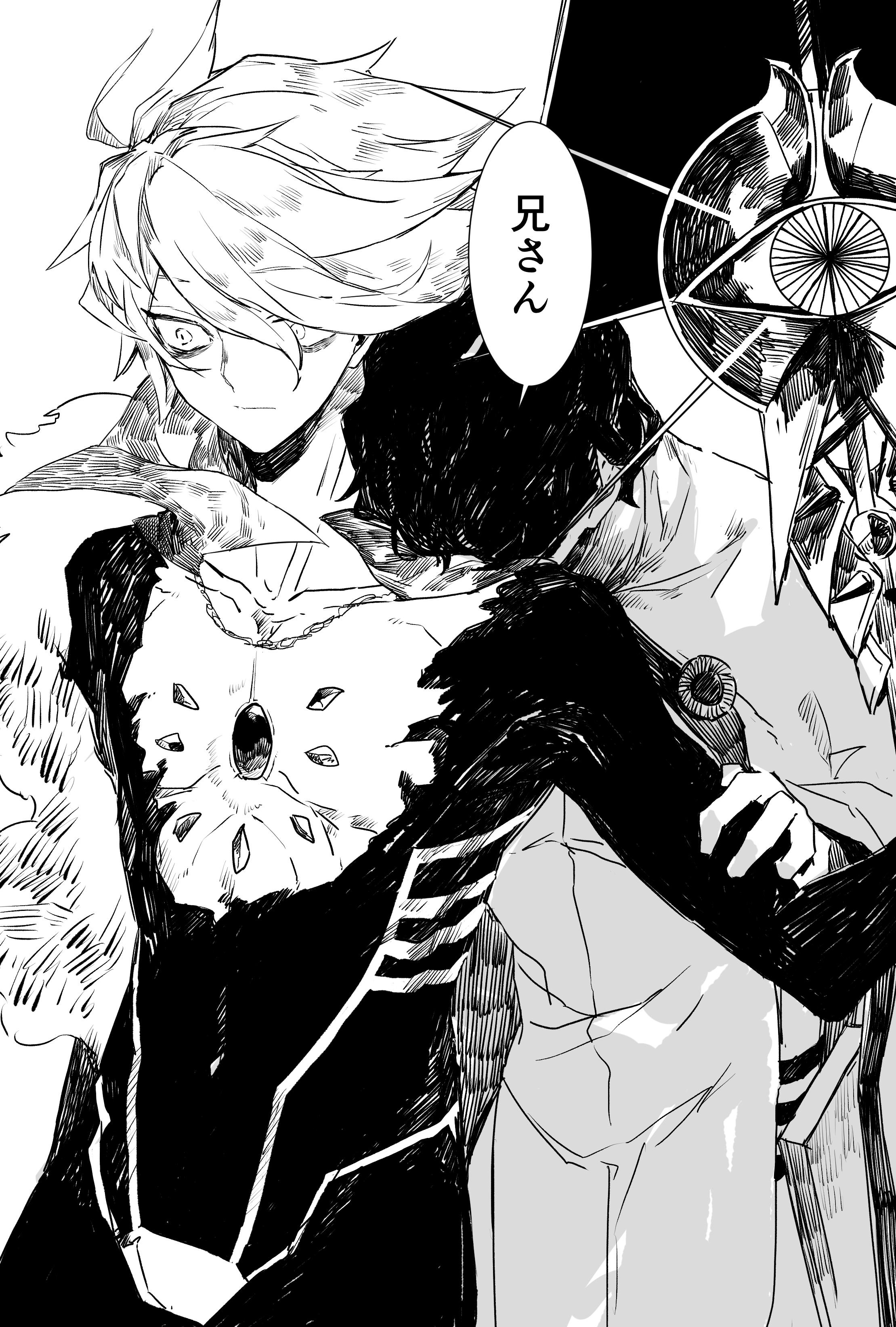 Fate/Grand Order Image #2685076 - Zerochan Anime Image Board