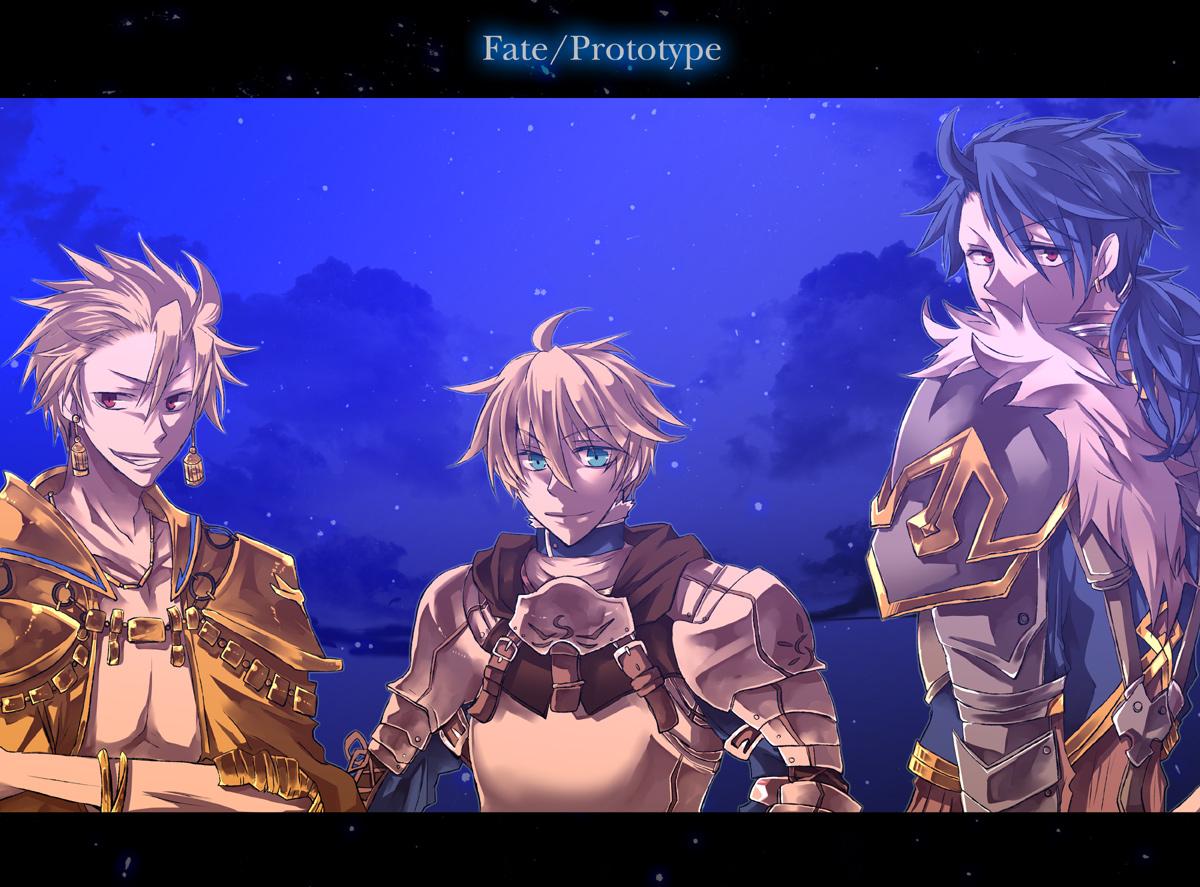 Gilgamesh Fate Stay Night Prototype 6