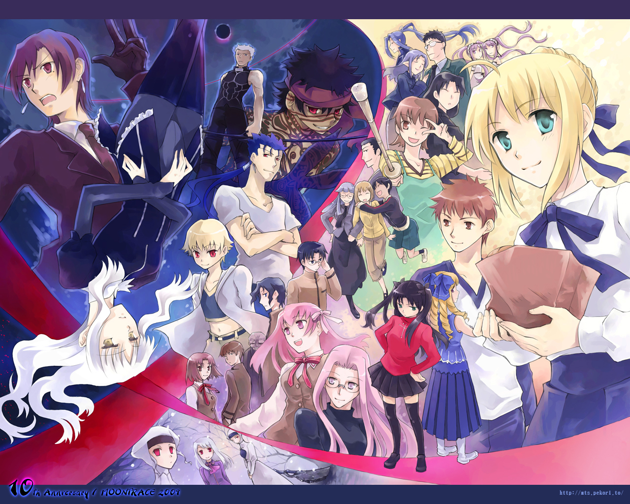 Fate  Hollow Ataraxia  Wallpaper
