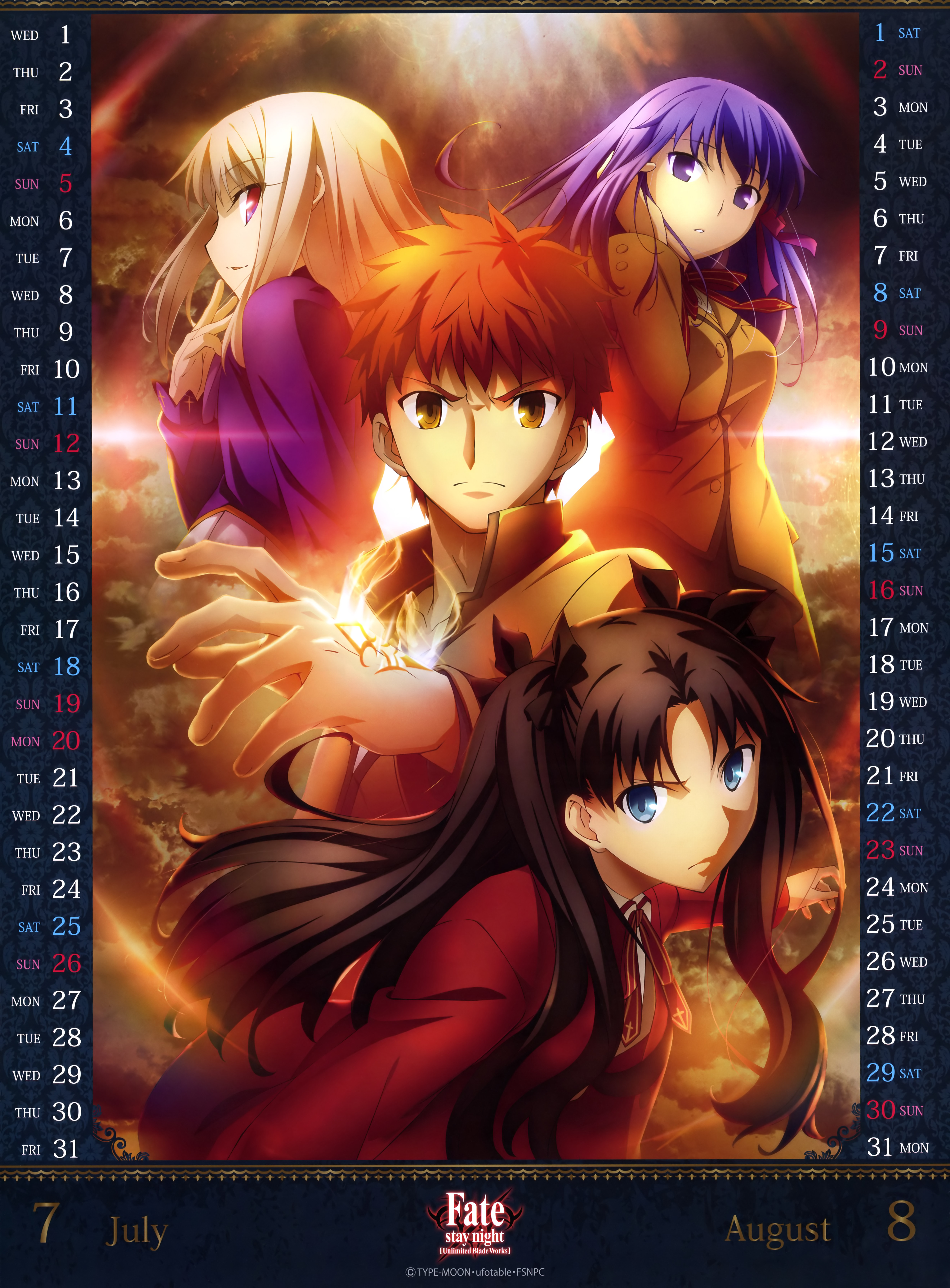 Fate/stay night: unlimited blade works emiya hd wallpaper download.