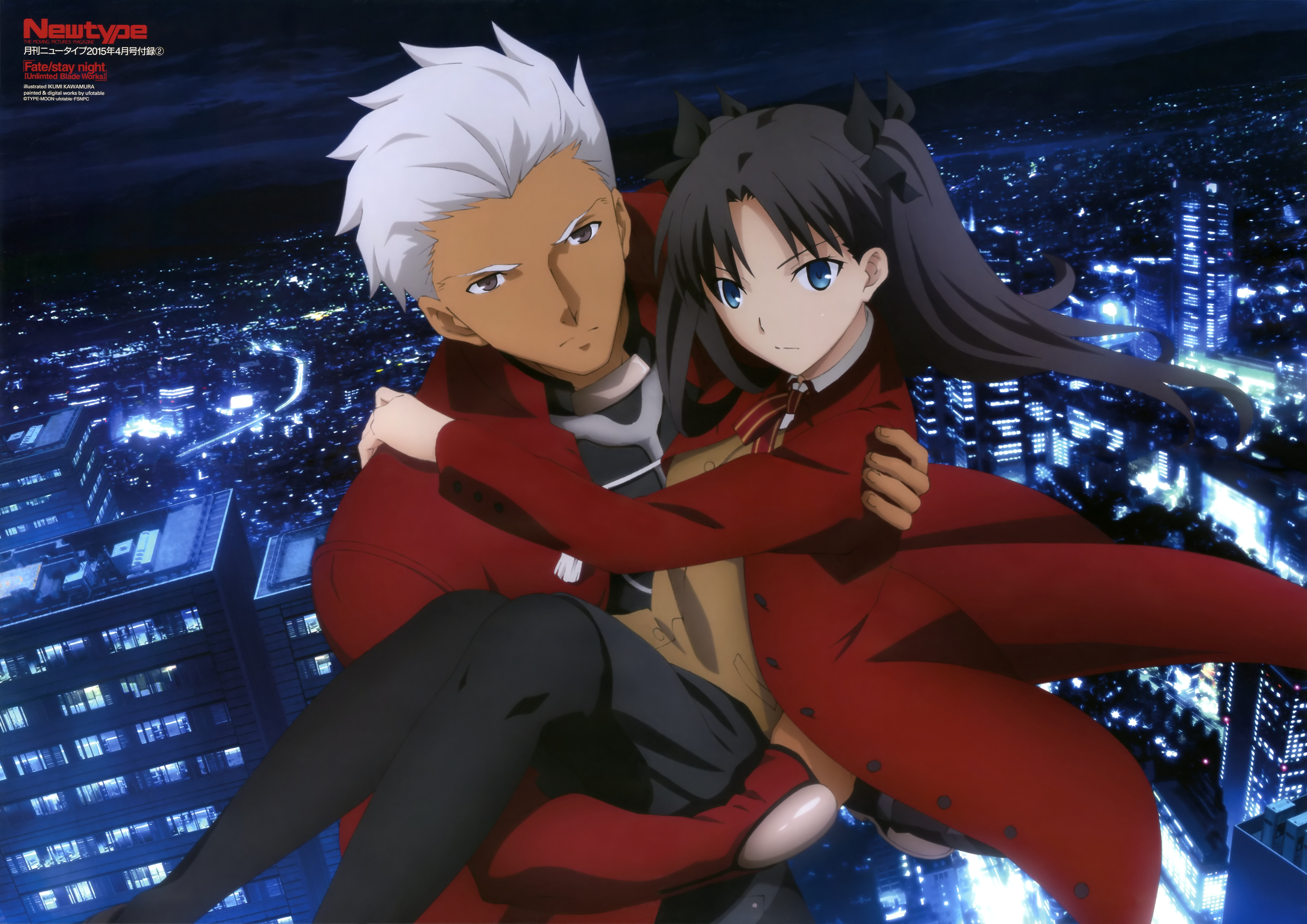 Fate Stay Night Unlimited Blade Works Image 1849258 Zerochan