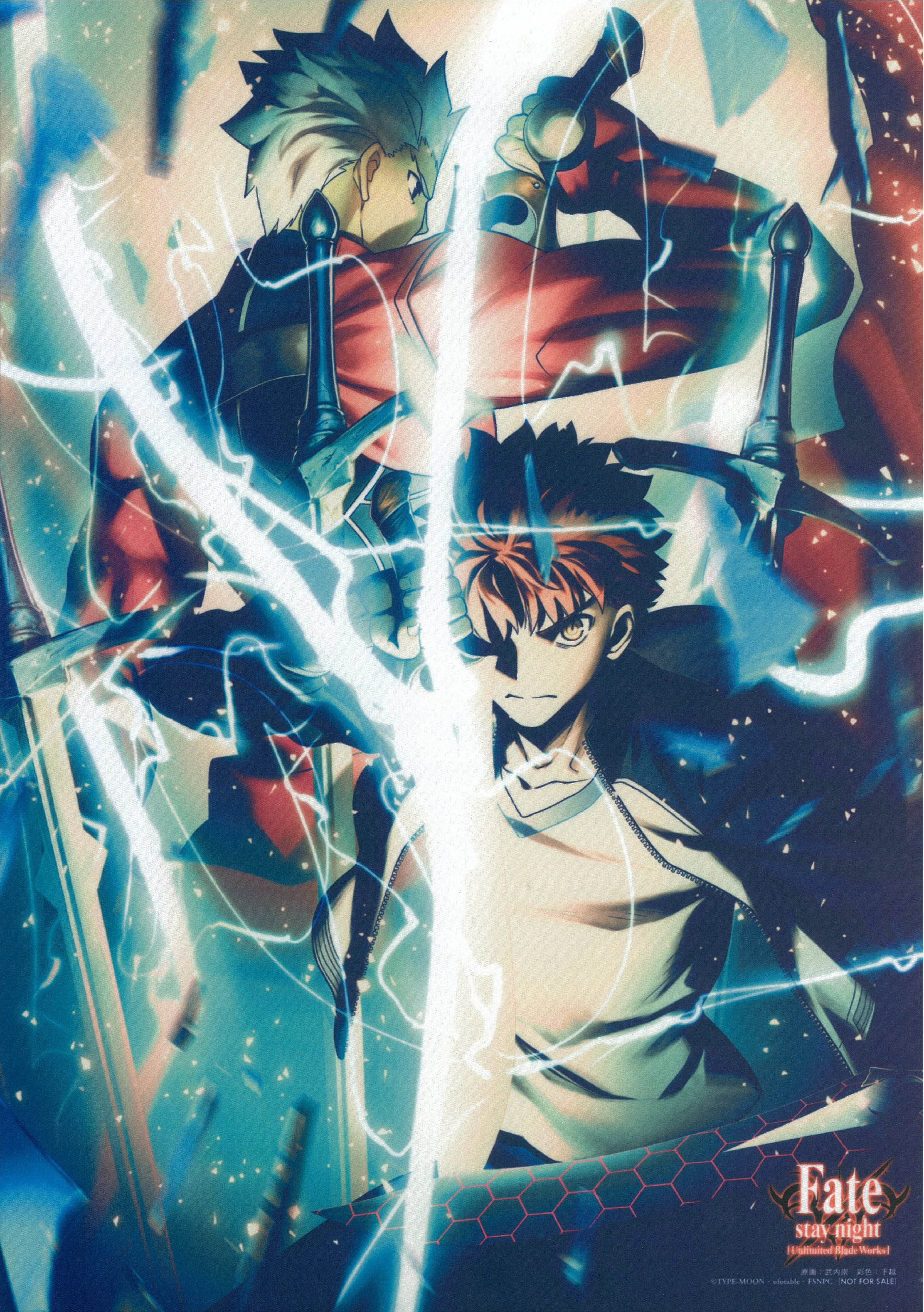 Fate Stay Night Unlimited Blade Works Mobile Wallpaper
