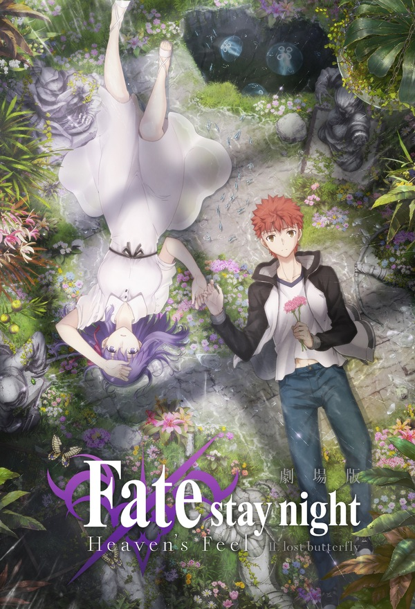 Tags: Anime, Sudou Tomonori, ufotable, Fate/stay night : Heaven's Feel - II Lost Butterfly, Fate/stay night : Heaven's Feel, Fate/stay night, Emiya Shirou, Matou Sakura, Cover Image, Key Visual, Official Art