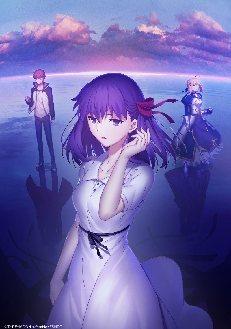 Fate Stay Night Heaven S Feel Ii Lost Butterfly Zerochan