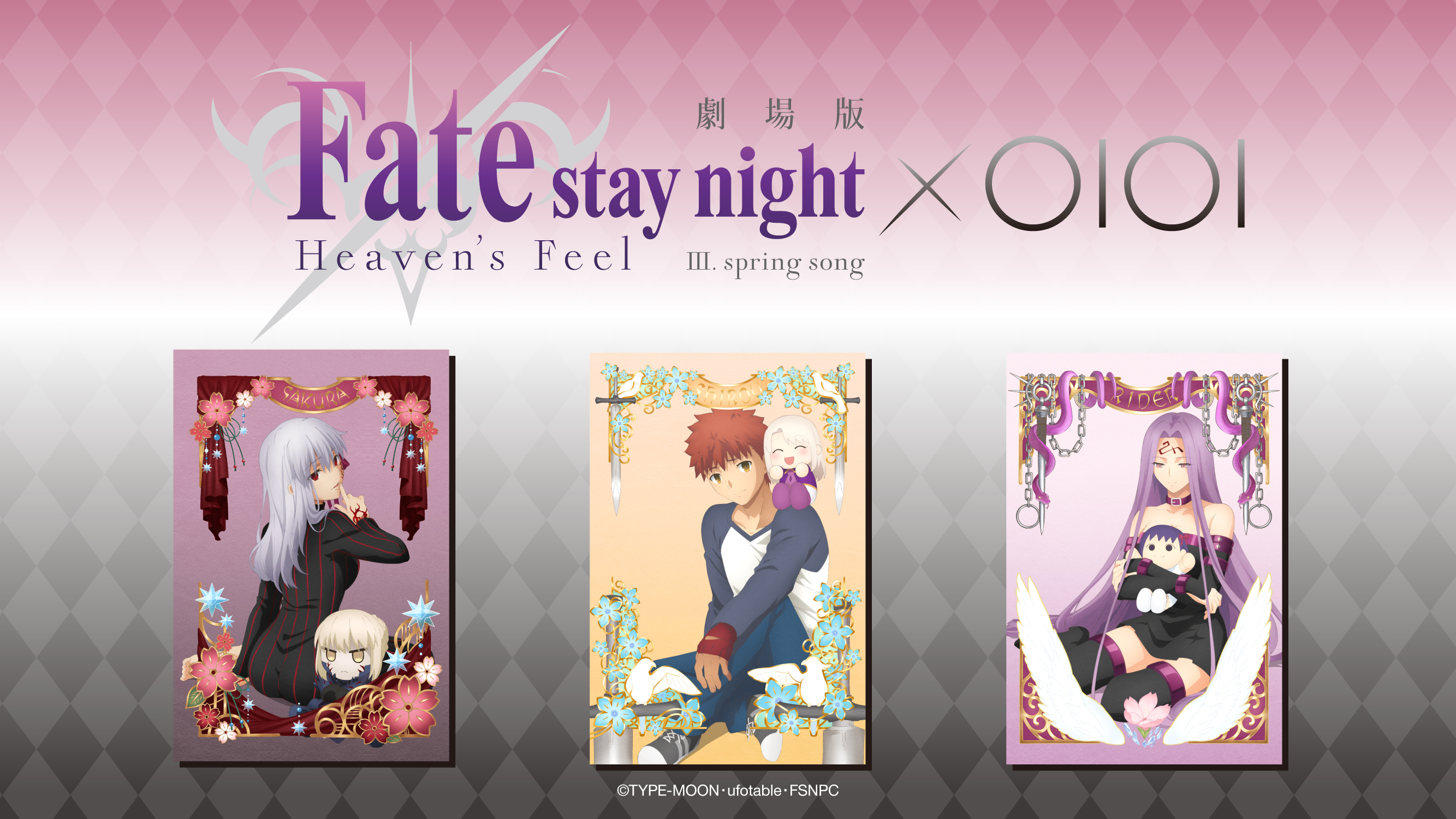 Fate Stay Night Heaven S Feel Iii Spring Song Image 2886157