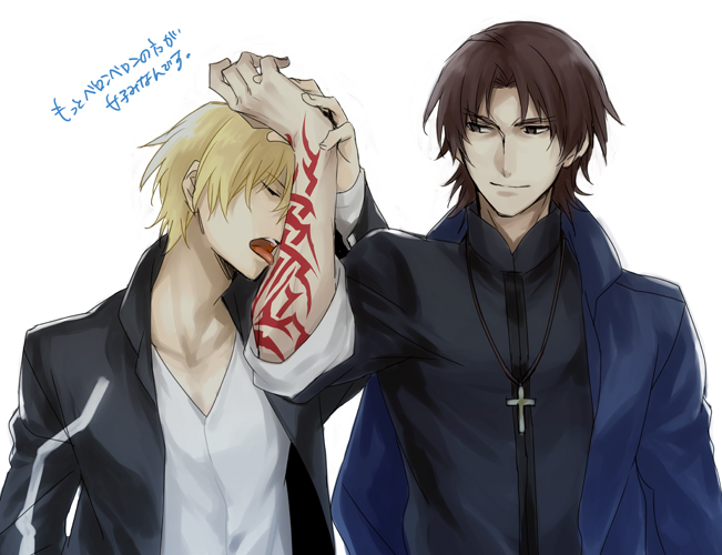 Tags: Anime, ryugo, TYPE-MOON, Fate/stay night, Kotomine Kirei, Gilgamesh