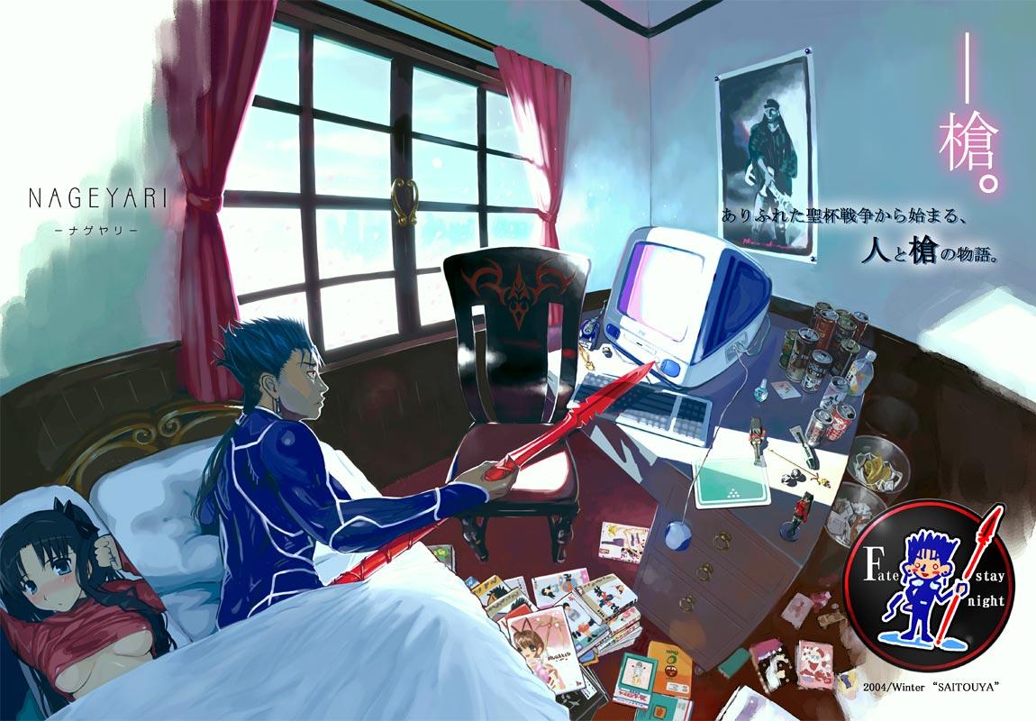 MaiOtaku Anime  Anime Dating  Anime Singles  Otaku Singles