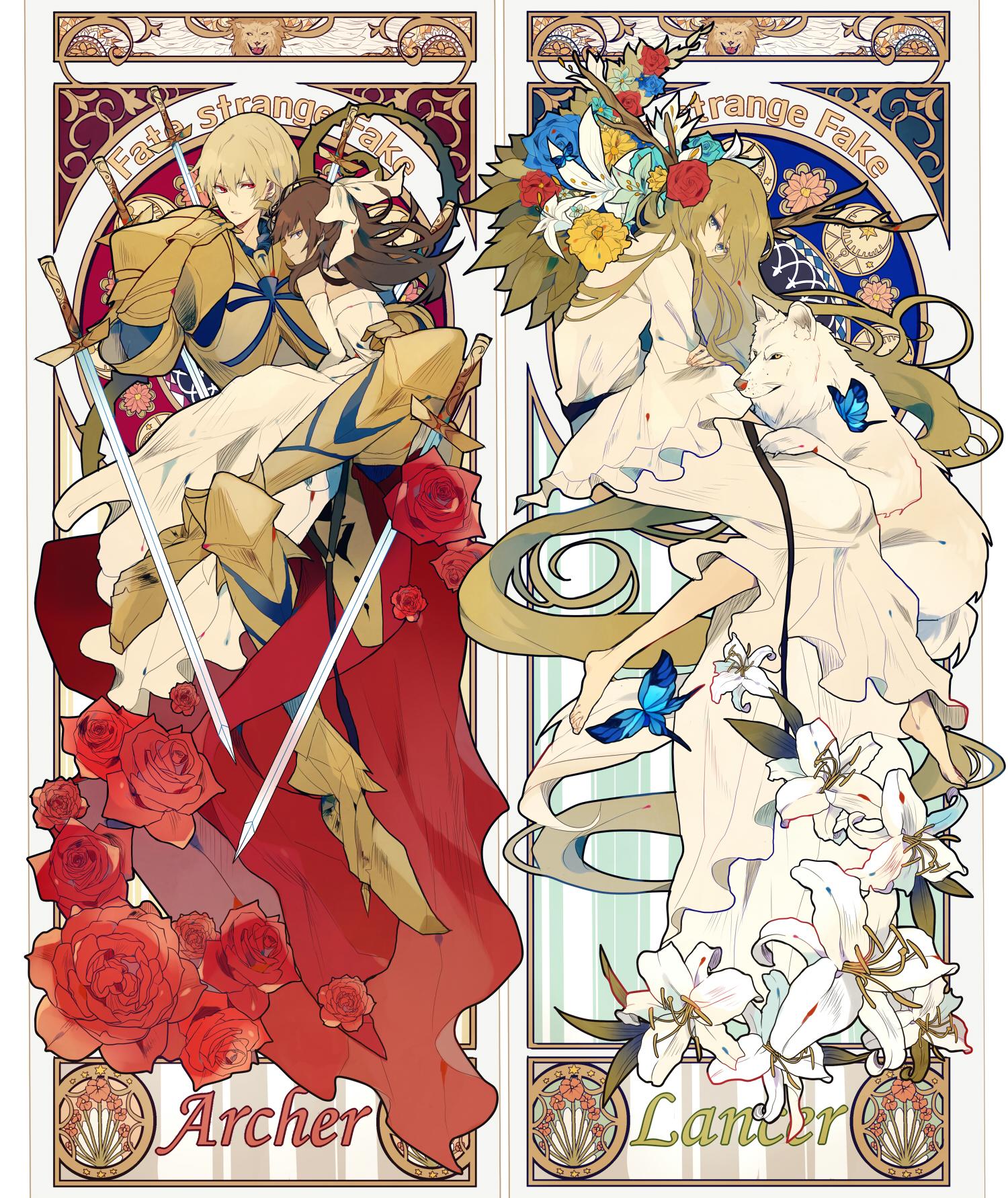 Fatestrange fake image 2117597 zerochan anime image board view fullsize fatestrange fake image gumiabroncs Images