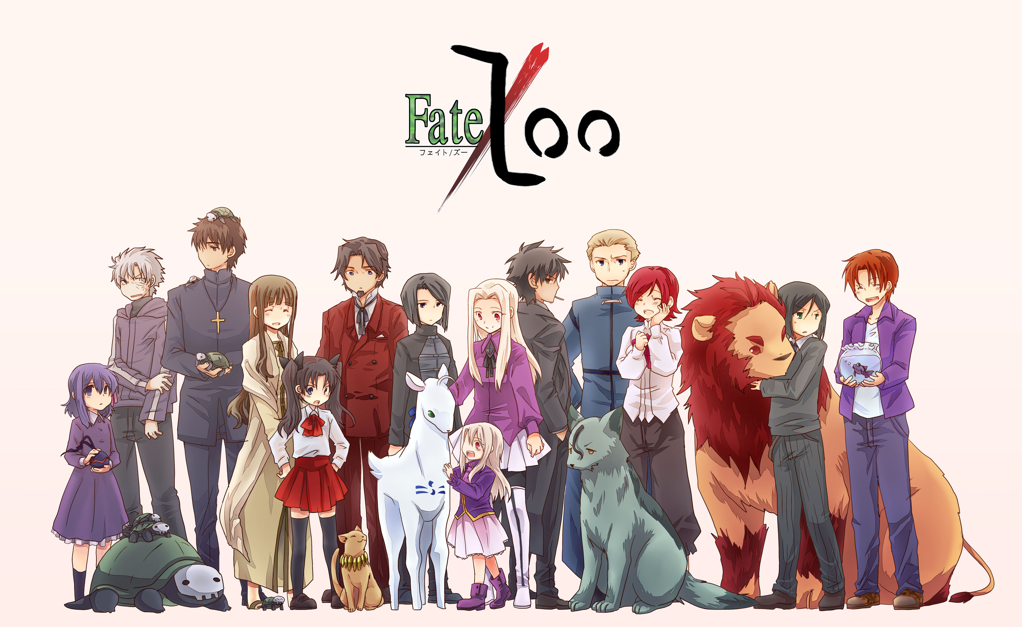 Fate Zero Download Image