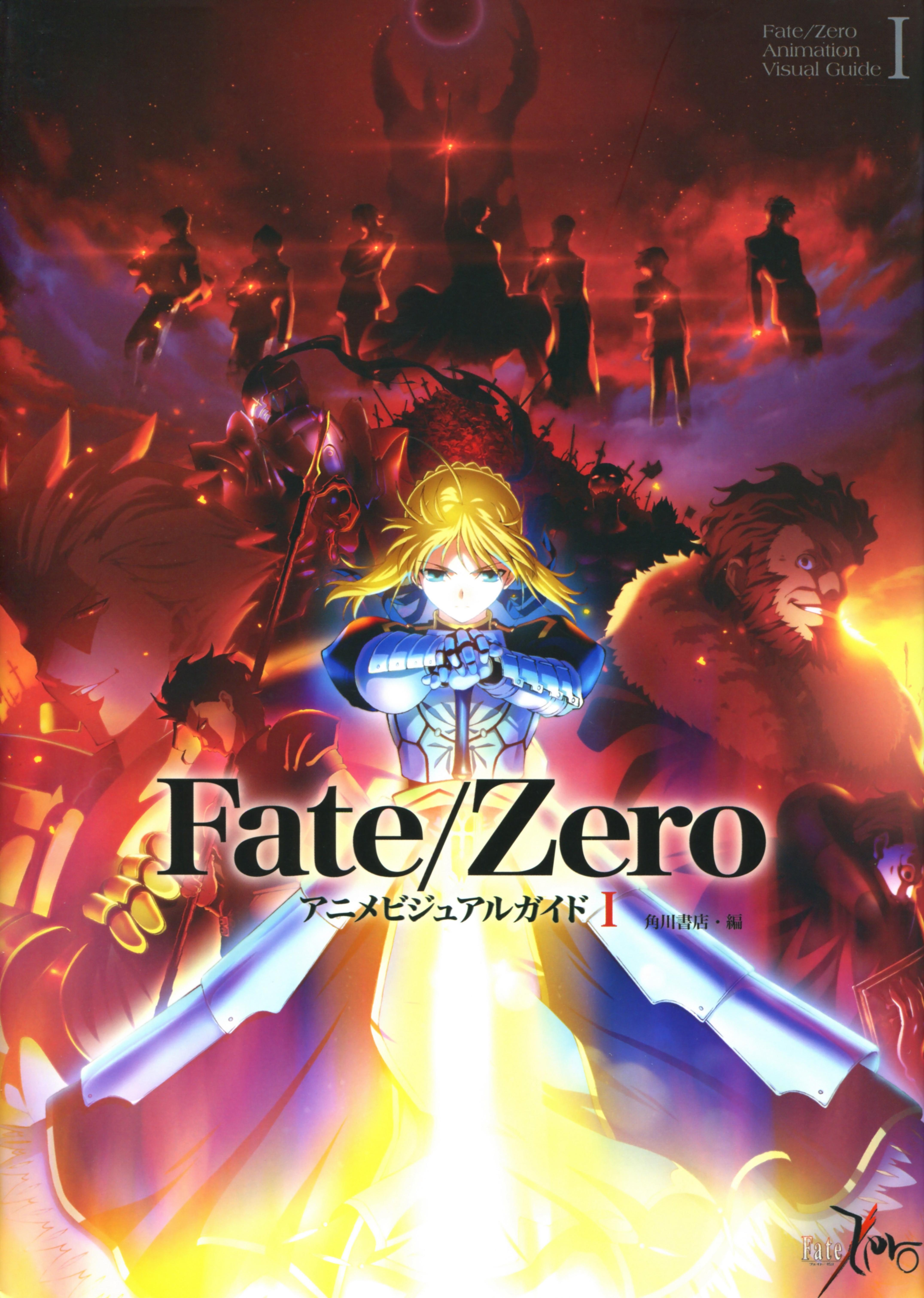Fate Zero Deutsch Stream