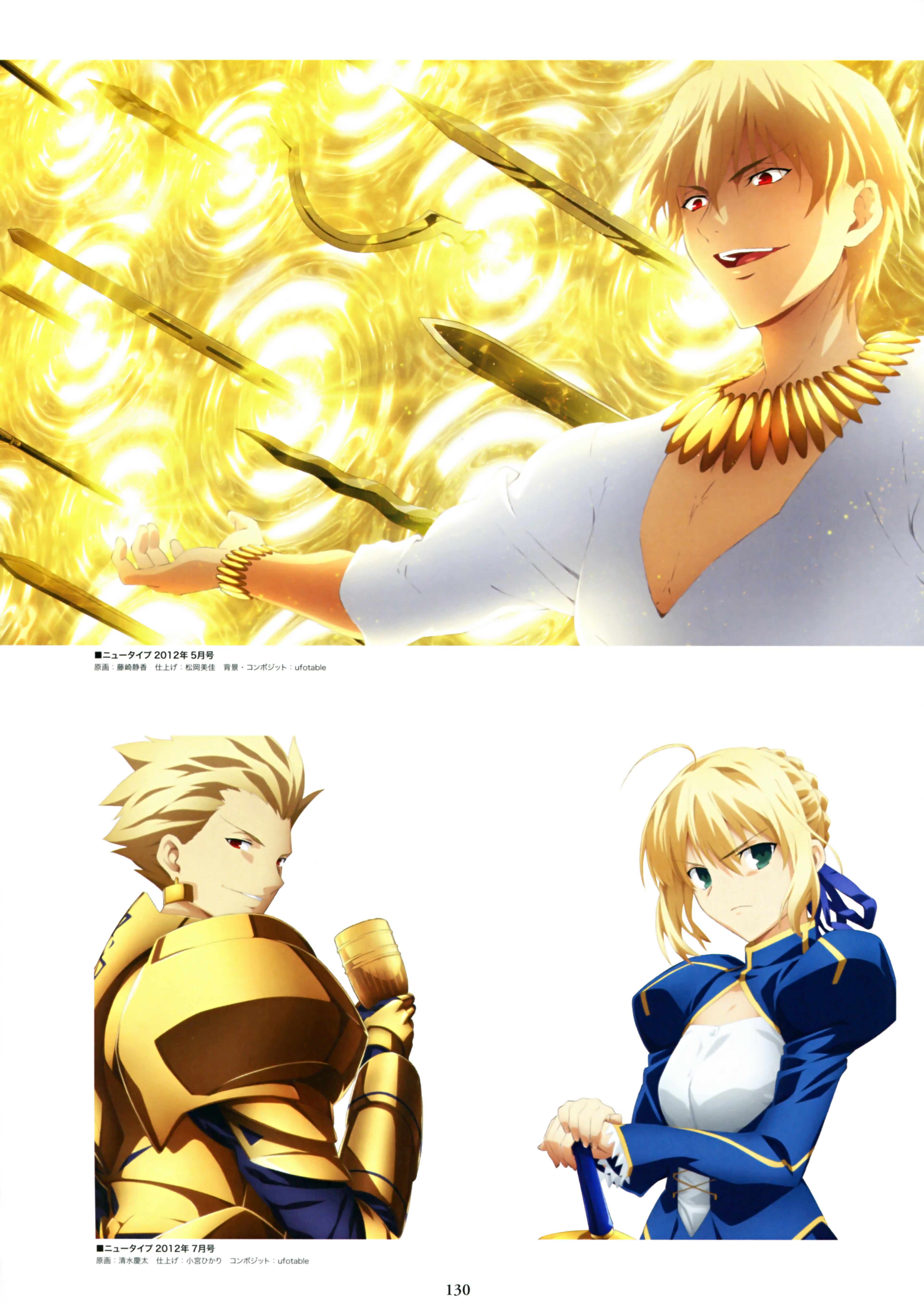 Fate Zero Mobile Wallpaper 1392227 Zerochan Anime Image Board