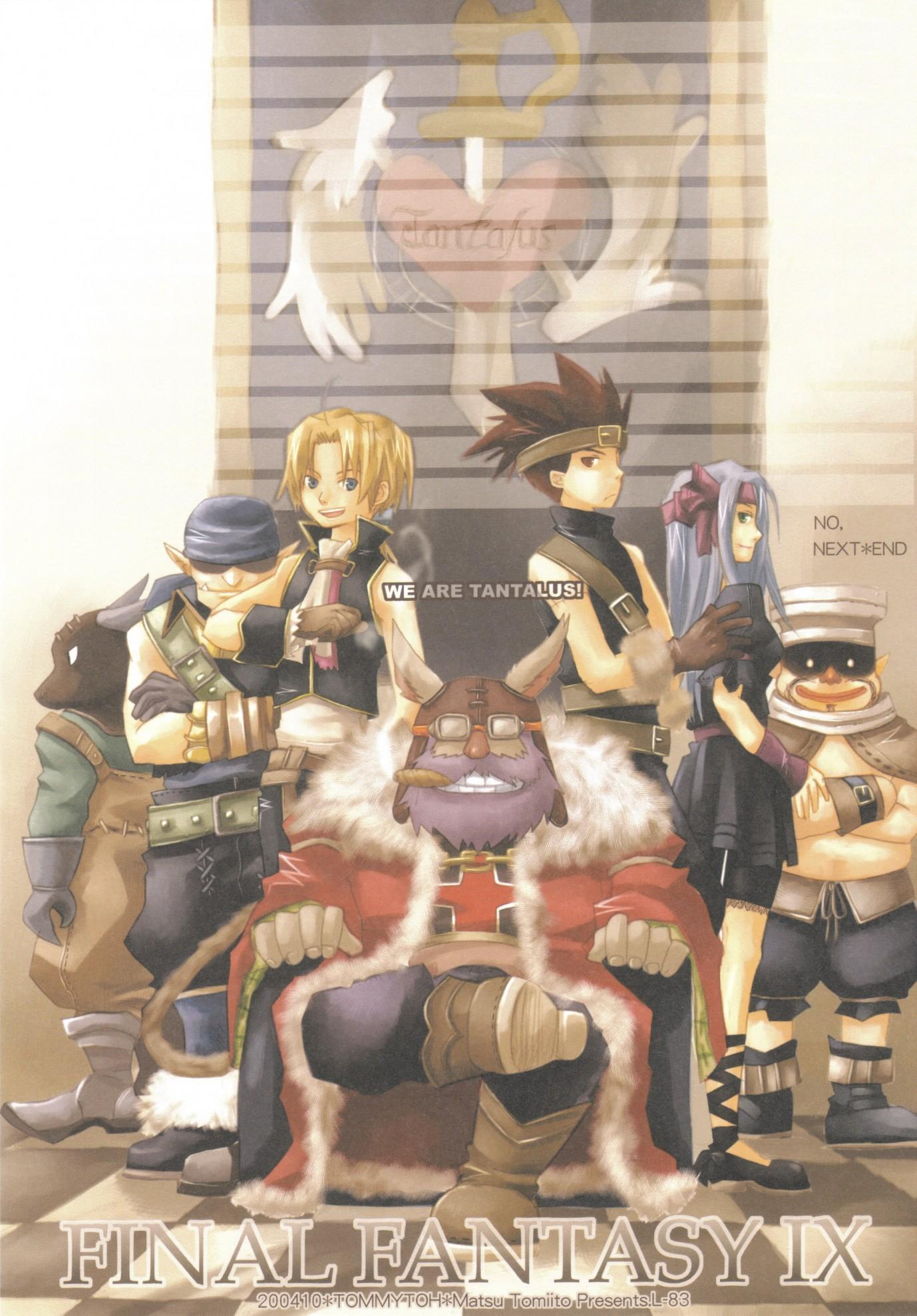 Final fantasy ix image 10651 zerochan anime image board - Final fantasy zidane wallpaper ...