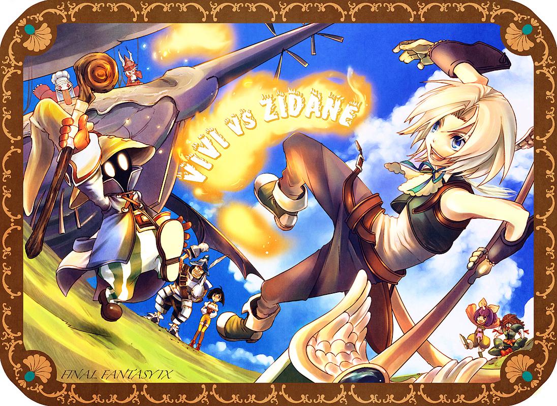 Adelbert Steiner Final Fantasy ix Final Fantasy ix