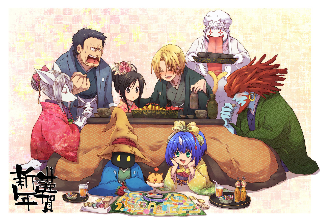 Final Fantasy IX/#134453 - Zerochan