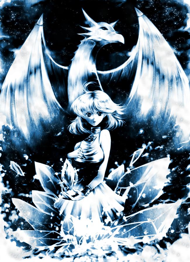 Tags: Anime, Tenmuso, Final Fantasy V, Hiryu, Lenna Charlotte Tycoon