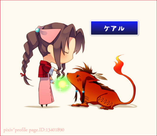 Tags: Anime, Pixiv Id 13401890, Frame Arms Girl, Final Fantasy VII, Aerith Gainsborough, Red XIII, PNG Conversion