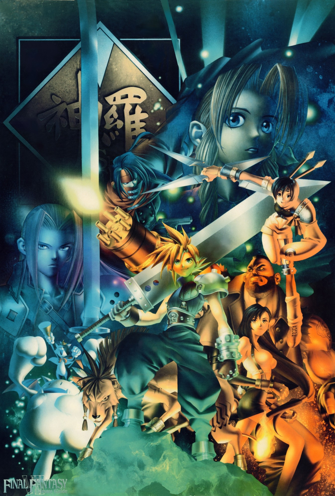 Final Fantasy Vii Mobile Wallpaper 19795 Zerochan Anime Image Board