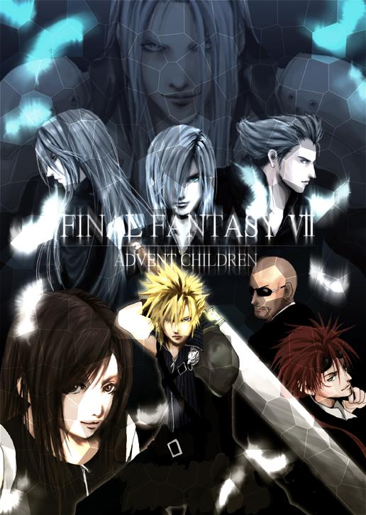 Tags: Anime, Kai / カイ, Final Fantasy VII, Sephiroth, Yazoo, Cloud Strife, Tifa Lockhart, Reno, Loz, Kadaj, Rude, Pixiv, Fanart
