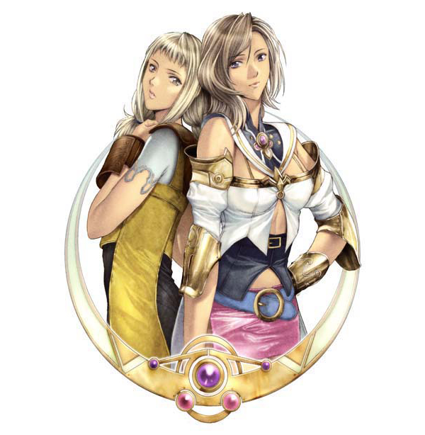 This final fantasy xii hentai site wish can