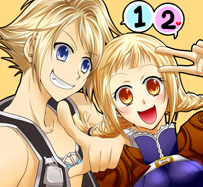 vaan and penelo relationship
