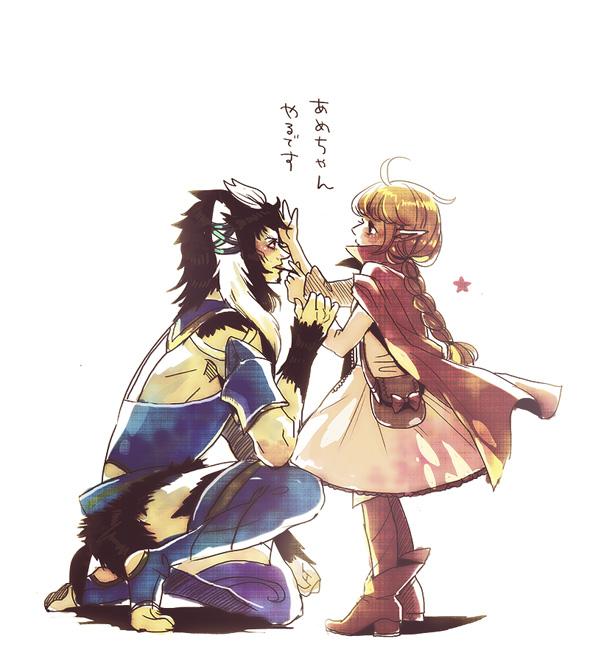 Tags: Anime, Pixiv Id 3871980, Fire Emblem: Kakusei, Chambray, Nn (Fire Emblem), Fire Emblem: Awakening
