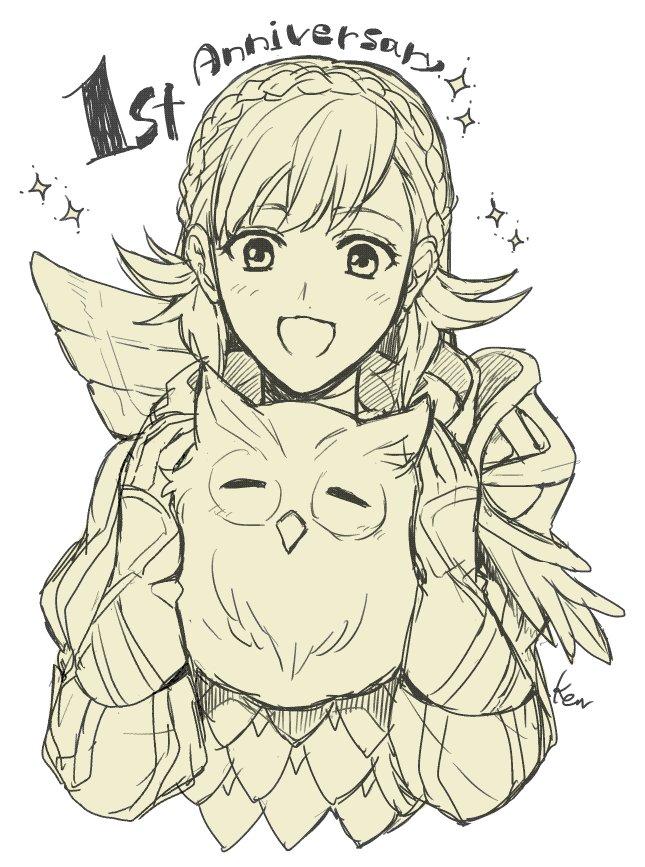 Tags: Anime, Fire Emblem Heroes, Sharon (Fire Emblem), Feh
