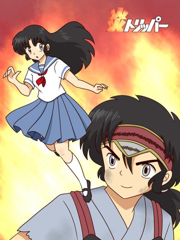 Tags: Anime, Otokokumino, Fire Tripper, Suzuko (Fire Tripper), Shukumaru, Wallpaper
