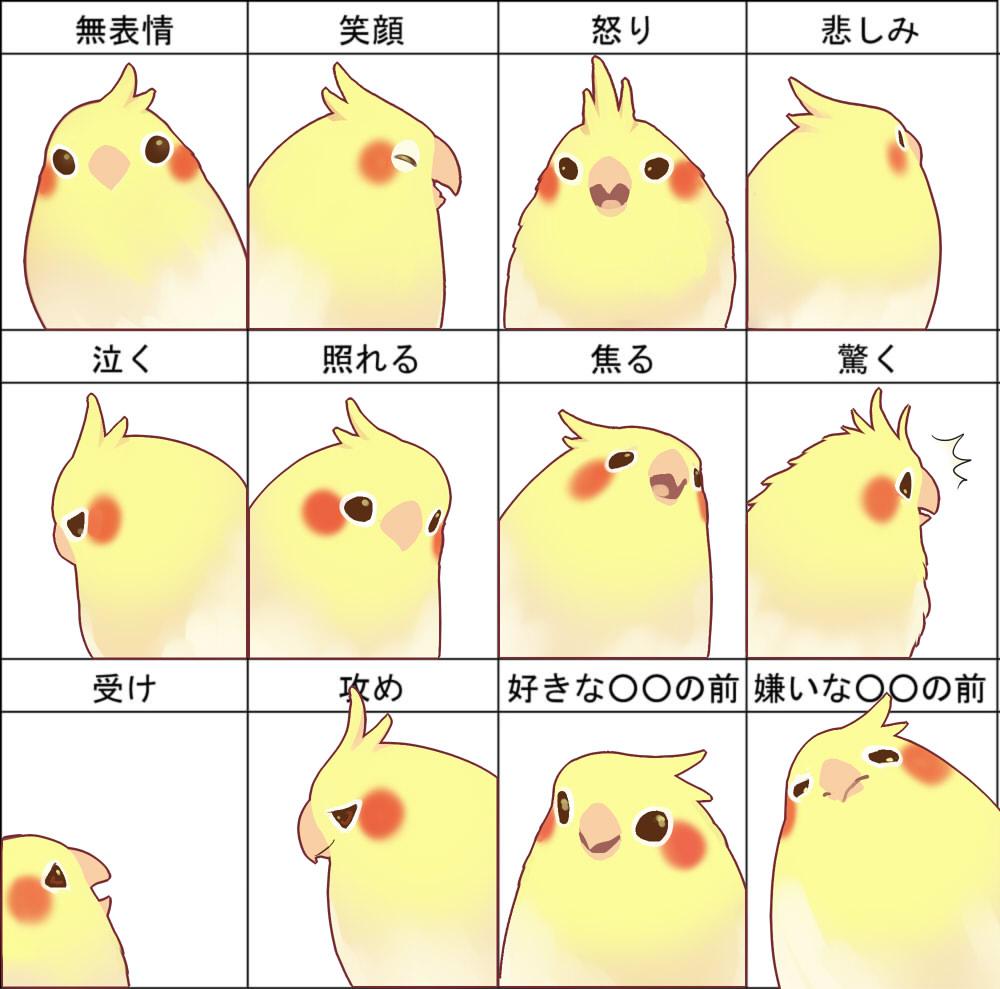 Fishball Image #653234 - Zerochan Anime Image Board