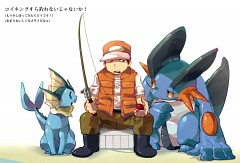 Fisherman (PokéMon)