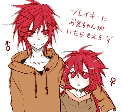 Messy Hair Zerochan Anime Image Board